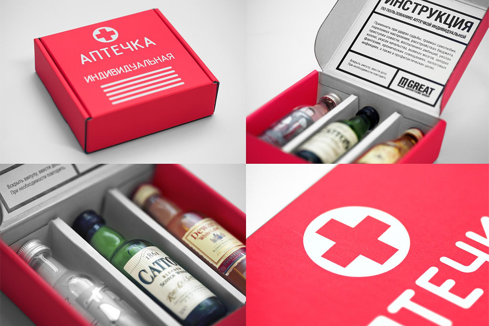 Прикольная аптечка в подарок на день рождения